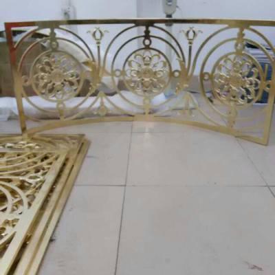 浙江雕花楼梯厂家定做玫瑰金铝艺楼梯护栏