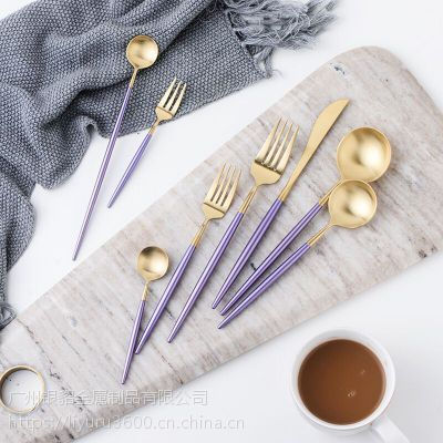 银貂LEON 紫色梦幻 酒店刀叉勺 高档酒店刀叉餐具 304不锈钢刀叉
