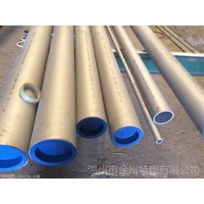 不锈钢管生产厂家 304不锈钢管价格