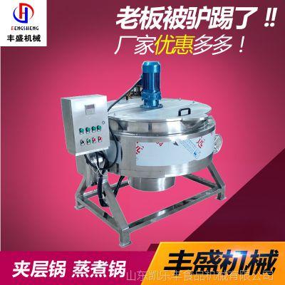 棠香粽子蒸煮锅 卤蛋夹层锅 燃气搅拌式蒸煮锅长期供应