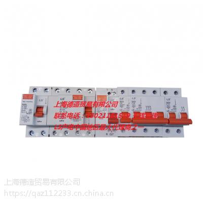 LS产电ABE 803b 3P低压配电总代理