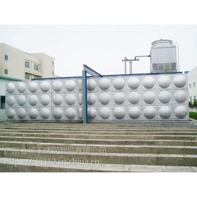 供应江门金号工厂储水箱+拼装式不锈钢水箱