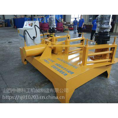 U型钢冷弯机厂家直销隧道液压U型钢冷弯机U型钢弯曲机现货销售