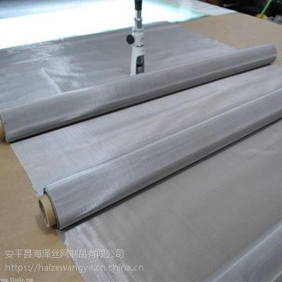 海泽供应380目不锈钢网平纹网 304金属筛网过滤网荷兰布