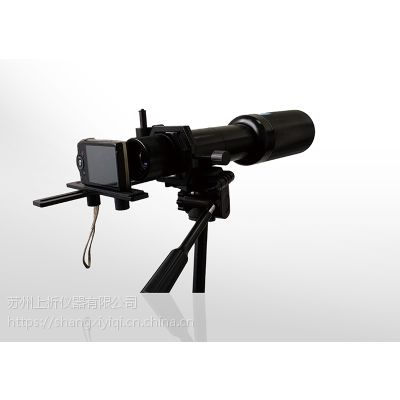 PRCXI SC8011 Digital Smoke-Detecting Telescope