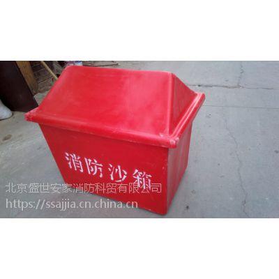 北京供应消防沙箱规格_消防沙箱规格价格_优质消防沙箱规格批发