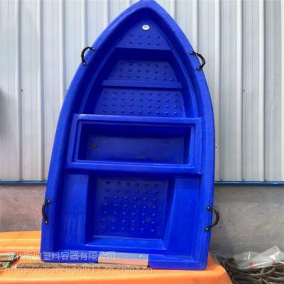 2.7米塑料船捕鱼小船!加厚牛筋玻璃钢塑胶橡皮艇钓鱼船打鱼冲锋舟