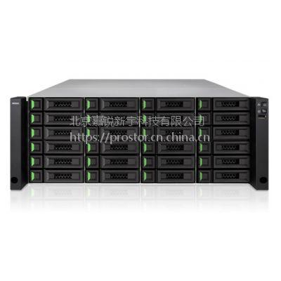 XS1224S二十四盘位机架SAN网络存储