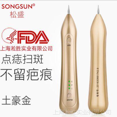点痣笔小白祛斑笔扫斑笔充电款家用点痣笔洗眉洗纹身美容仪器厂家
