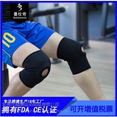 如何挑选适合自己的运动护膝?
