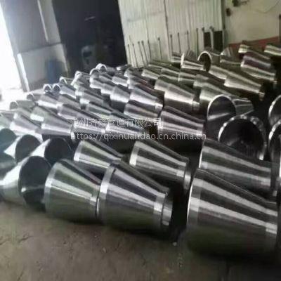 高压同心 偏心 碳钢异径管的生产厂家,沧州齐鑫