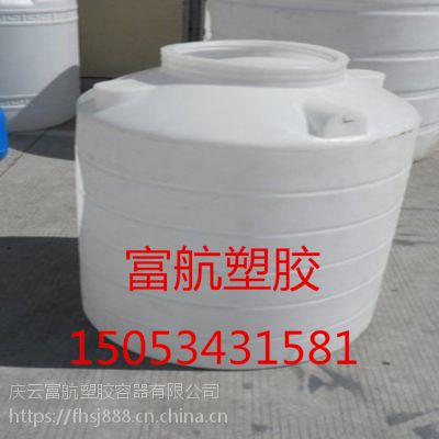食品级30立方塑料桶30吨pe料平底圆形水箱、化工桶。