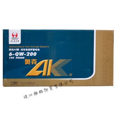 货车发电机组柴油起动12V24V200AH蓄电池奥克牌免维护电瓶逆变夜市