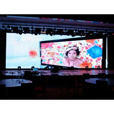 湖北LED显示屏多少钱 智语室内P5 厂家直销