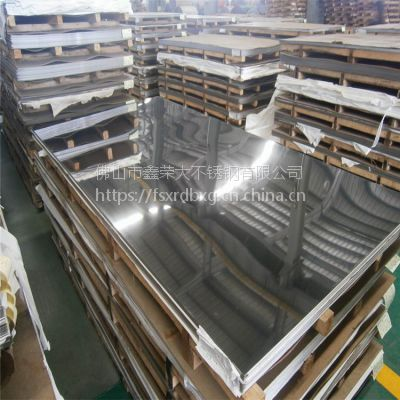 443不锈钢板现货供应 规格齐全 现货库存充足