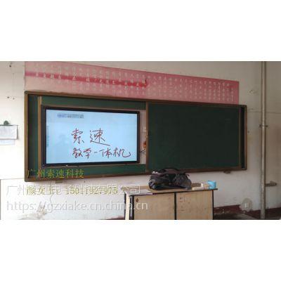 阳江有教学触摸一体机厂家吗?55寸立式触摸教学一体机,幼儿园教学一体机