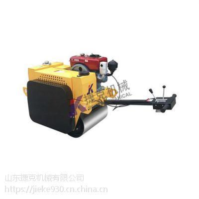 山东捷克压路机(图)|小型振动压路机出售|小型振动压路机