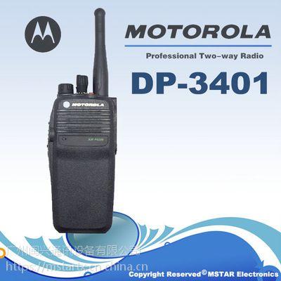 广州摩托罗拉对讲机DP3401 手持对讲机 Motorola XIR-P8200对讲机