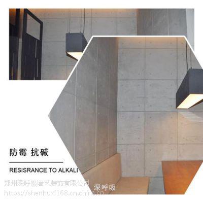 自有工厂生产(图),c50清水混凝土,黄冈清水混凝土