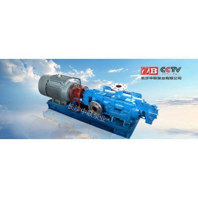 DF200-43(P)化工自平衡多级泵