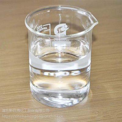 厂家直销 丙烯酸乳胶漆消泡剂 消泡快抑泡久价格优惠