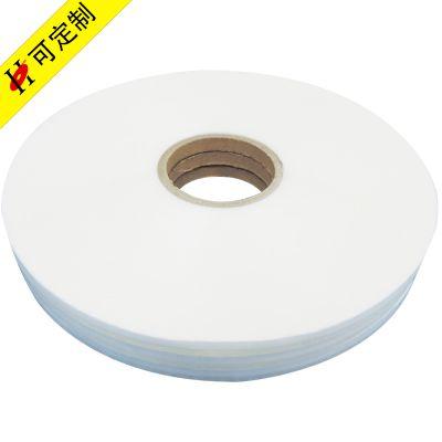 白色HDPE05不干胶自粘封缄胶带,OPP袋用双面胶带、封口胶带