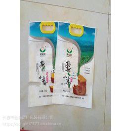 长春大米礼盒,长春大米盒,长春大米包装袋,长春包装袋厂