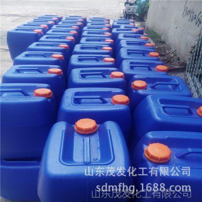 供应ACQ木材防腐剂 防腐功能好 量大从优 欢迎来电