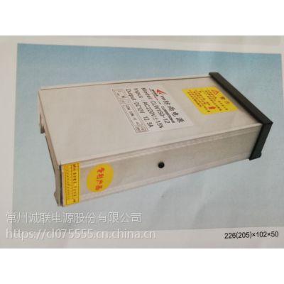 诚联电源CLW150-12,12V,12.5A 150W户外工程LED防雨电源
