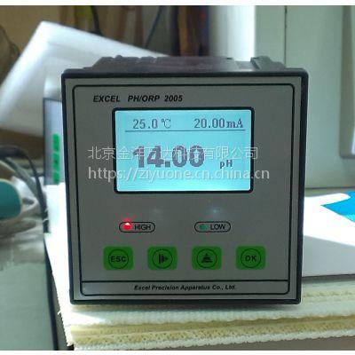 金洋万达/EXCEL牌PH2005显示仪表