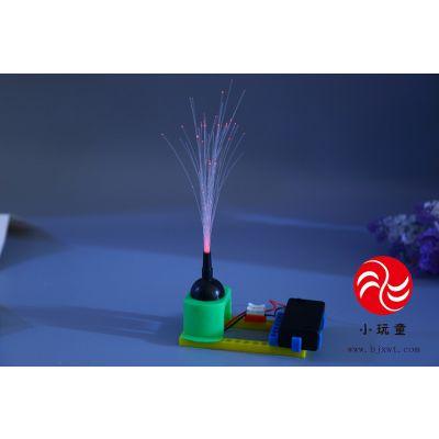 幼教玩具-光纤灯
