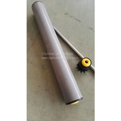 广州无动力防尘滚筒,广东精密防尘滚筒,华涛尼龙防尘盖滚筒