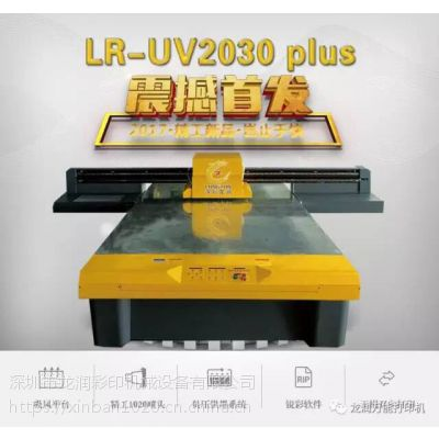 供应有机玻璃制品彩色印花机 UV平板打印机生产厂家