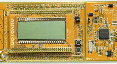 中颖一级代理SH79F3213,电机专用单片机,31k flash ,84M主频