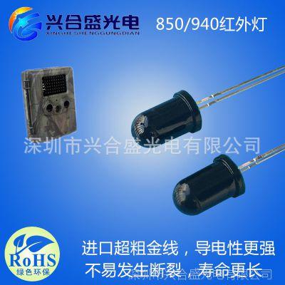鼎元厂家供应不可见光红外二极管型号 led红外参数