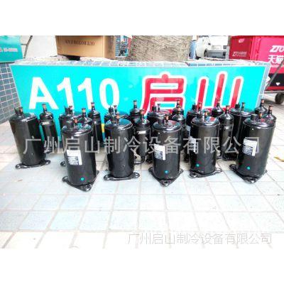 QJ208H 空调压缩机 1.5P LG压缩机 现货供应