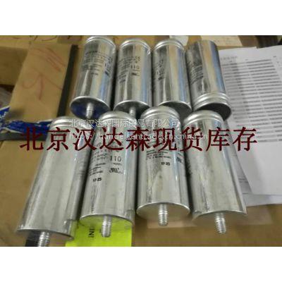 促销ICAR MLR 25 U 251100 60138/I-A2 110μF现货价低