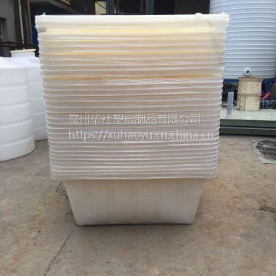 淮南300L塑料方箱批发 方形塑料周转箱