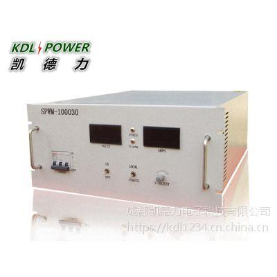 离子镀膜偏压电源价格及型号 成都离子镀膜偏压电源厂家-凯德力