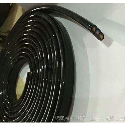 扁电缆 聚氨酯护套扁电缆
