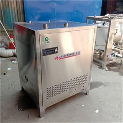 新一代的宠儿 晋中食品厂专用节能蒸汽机 免检燃气锅炉 蒸米线馒头蒸箱蒸汽发生器 安全环保