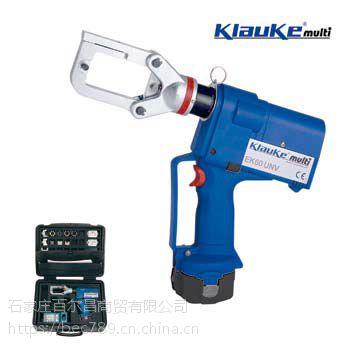 德国KLAUKE EKM60UNV PK60UNV HK60UNV全能王液压压接钳模具电池充电器刀片