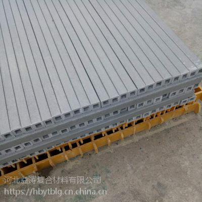 江苏厂家直销玻璃钢方管 拉挤型材方管