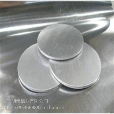 铝圆片国家标准,铝圆片,仪征明伟铝业