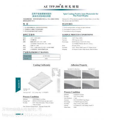 正型BGA芯片封装光刻胶负型PGA芯片封装光刻胶