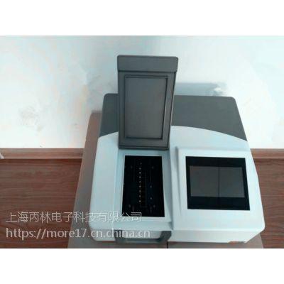 上海丙林-比例双光束紫外分光光度计UV1810PC