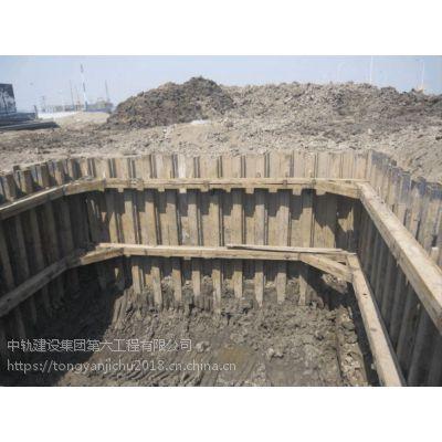 荆门钢板桩施工公司,拉森钢板桩施工单位,咸宁拉森钢板桩施工单位,荆门钢板桩租赁施工单位