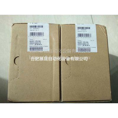 菲尼克斯电源QUINT-PS-100-240AC/12DC/10