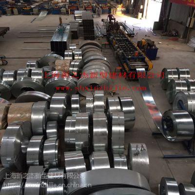 上海镀锌Z型钢大型加工厂家