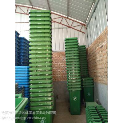 采购山西各类塑料垃圾桶质量好,价格实惠厂家直销